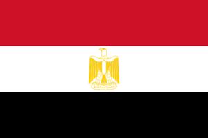Ägypten Logo