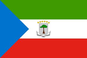 Äquatorialguinea Logo