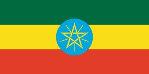 Äthiopien Logo