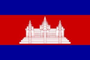 Kambodscha Logo