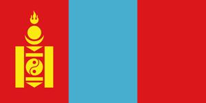 Mongolei Logo