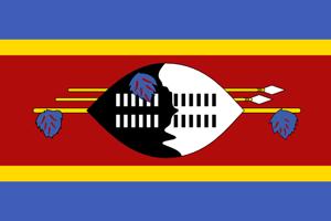 Swasiland Logo